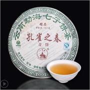 Weight loss drinking puerh tea on orders