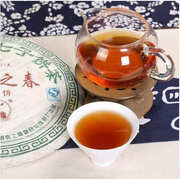 Naturalpuerh black tea on orders