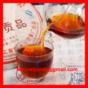 Where to buy pu-erh tea?