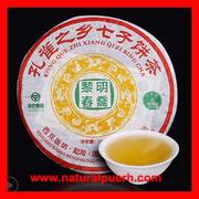 Yunnan pu-erh tea online