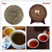 Pu-erh tea caffeine