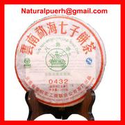 Buy organic green tea online