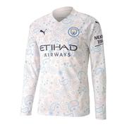 cheap Manchester City kits 2021